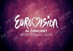 eurovision in concert 2012