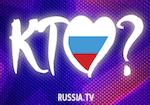 russia KTO