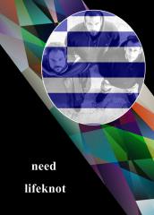 22 Greece - Need - Lifeknot