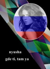 25 Russia - Nyusha - Gde ti, tam ya