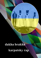 32 Ukraine - Dakha Brakha - Karpatsky rap