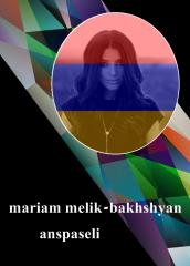 35 Armenia - Mariam Melik-Bakhshyan - Anspaseli