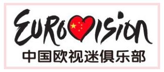 chinese fanclub