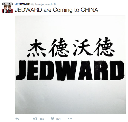 Jedward China