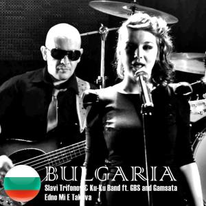 22 Bulgaria
