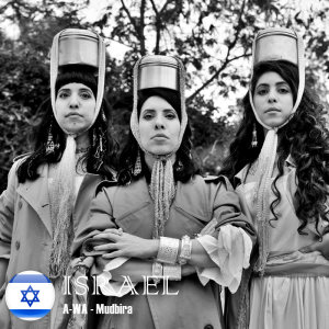 26 Israel