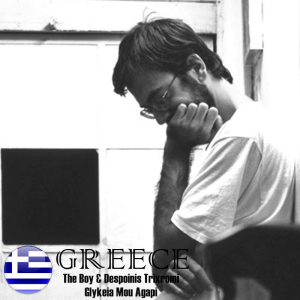 41 Greece